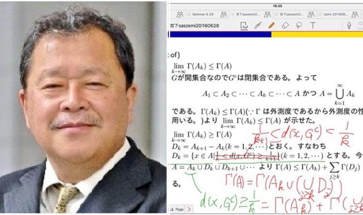 早稲田大学 商学学術院 佐々木宏夫教授
