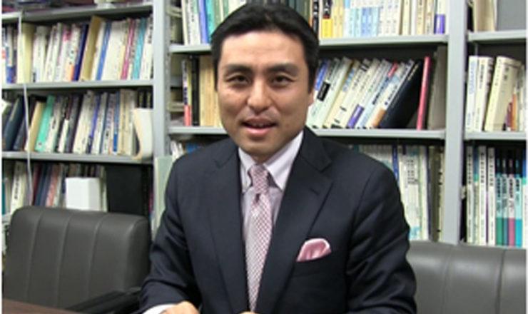 成蹊大学法学部 塩澤教授